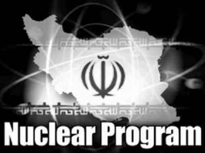 nuke-program-bw